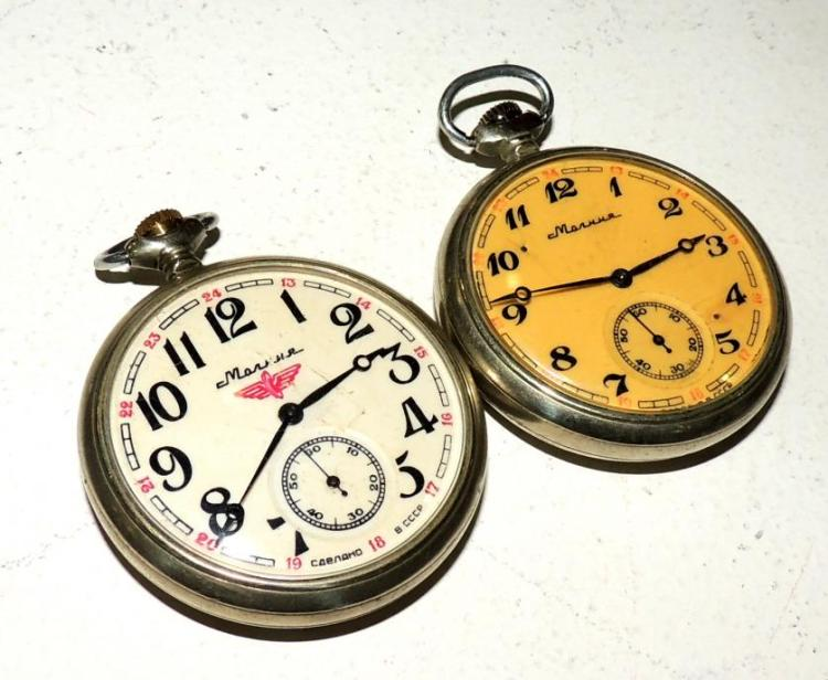 TWO POCKET WATCHES EX USSR