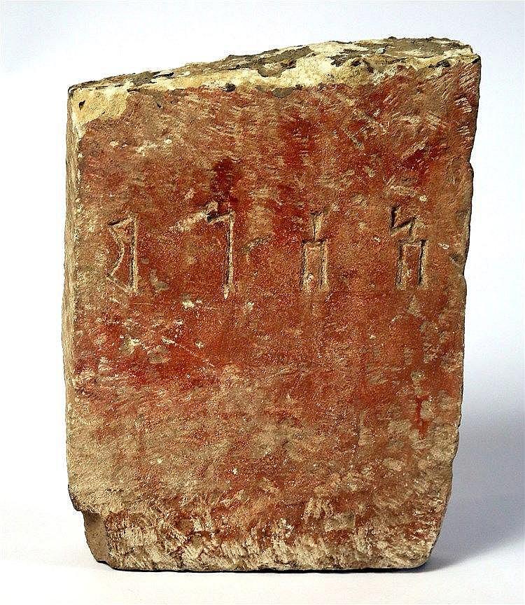 A SOUTH ARABIAN (YEMINITE) INSCRIBED SANDSTONE STELE Ca. 2nd-1st century BCE. 19x18 cm. Th