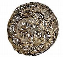 SHIMON BAR-KOKHBA, 132 – 135 CE Silver Denarius or Zuz, undated. 3.3 gr. Obverse: Paleo-Hebrew