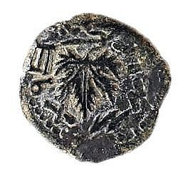 FIRST REVOLT AGAINST ROME, 66 – 73 CE Bronze prutah, 18 mm. Year two. Vine leaf / Amphora. Pale