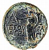 AGRIPPA II, 50 – 100 CE Bronze 25 mm. Obverse: Bust of Domitianus to r. Reverse: Tyche standing