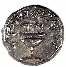 FIRST REVOLT AGAINST ROME, 66 – 73 CE Silver shekel, year three, 14.2 gr. Obv.: Chalice. Paleo-