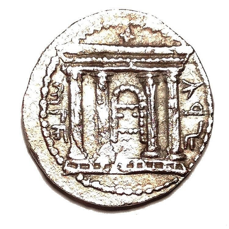 SHIMON BAR-KOKHBA, 132 – 135 CE Silver Tetradrachm or Sela, year two. 14.8 gr. Obverse: Temple