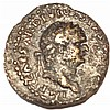 JUDAEA CAPTA, TITUS, 79 – 81 CE Bronze Semis, 18.5 mm. Obverse: Bust of Titus to r. Reverse: Pa