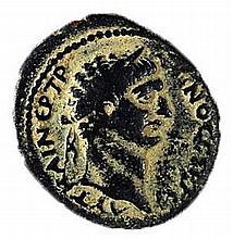 TIBERIAS TRAJAN, 98 – 117 CE Bronze 23 mm. Obverse: Bust of Trajan to r. Reverse: Hygeia,