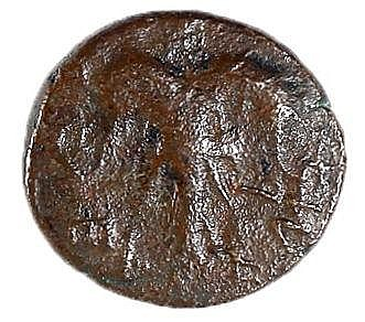 SHIMON BAR-KOKHBA, 132 – 135 CE Medium bronze 24.5 mm, year two. Obverse: Vine leaf. Paleo-Hebr