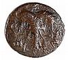 SHIMON BAR-KOKHBA, 132 – 135 CE Medium bronze 24.5 mm, year two. Obverse: Vine leaf. Paleo-Hebr