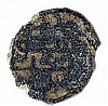 UMAYYAD COIN DEPICTING A MENORAH Post-reform, ca. 715 CE. Bronze 15 mm. Obverse: Five-branched