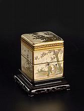 A FINE RECTANGULAR SATSUMA BOX