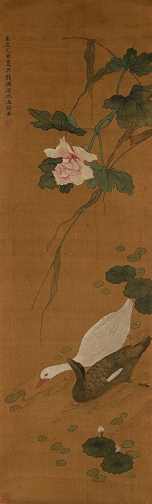 TWO DUCKS IN A LOTUS POND