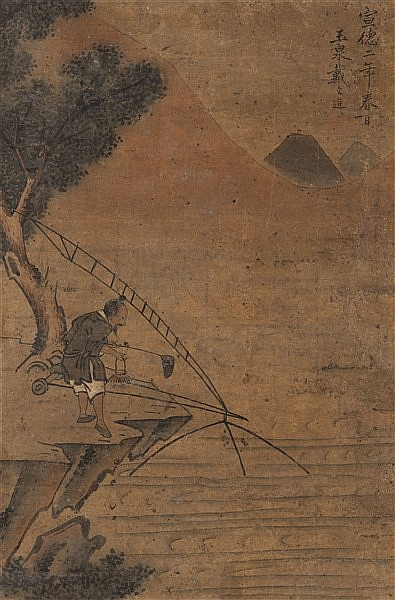 DAI JIN (1388-1462) - AFTER OLD FISHERMAN