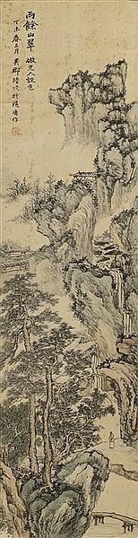 LU HUI (1851-1920) MOUNTAIN LANDSCAPE WITH SCHOLAR