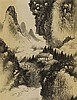 HU PEIHENG (1892-1962) LANDSCAPE WITH ROCKY OVERHANG