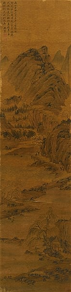 WANG CHEN (1720-1797) MOUNTAIN LANDSCAPE