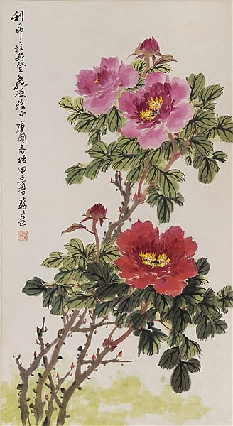 QIAO SUSU (20TH CENTURY) BLOSSOMING PEONIES
