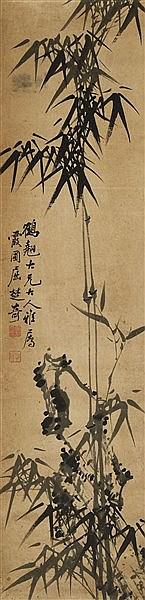 QU CHUQI (20TH CENTURY) BAMBOO