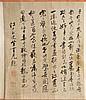 QIU YING (1493-1560) - AFTER DRAGON BOATS
