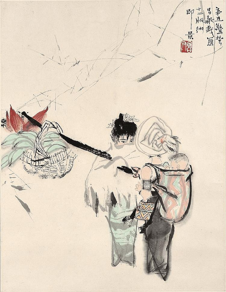 TWO WOMEN WITH A CHILD AND BANANA BLOSSOM