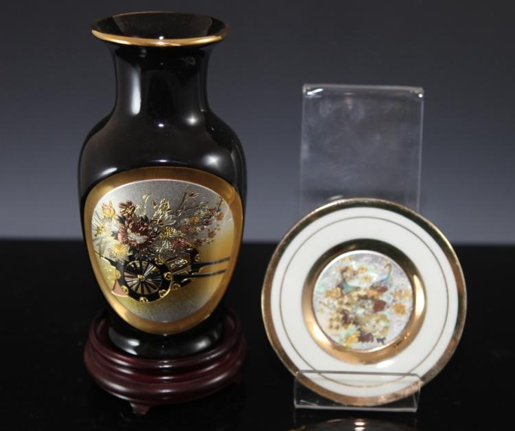 2x Chokin Porcelain Vase And Plate