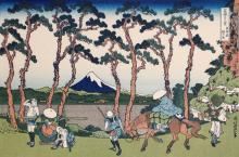 Japanese Travel Scene with Mt. Fuji