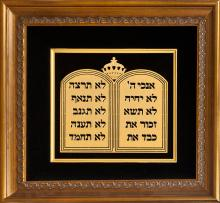 Ten Commandments 24 kt gold plate