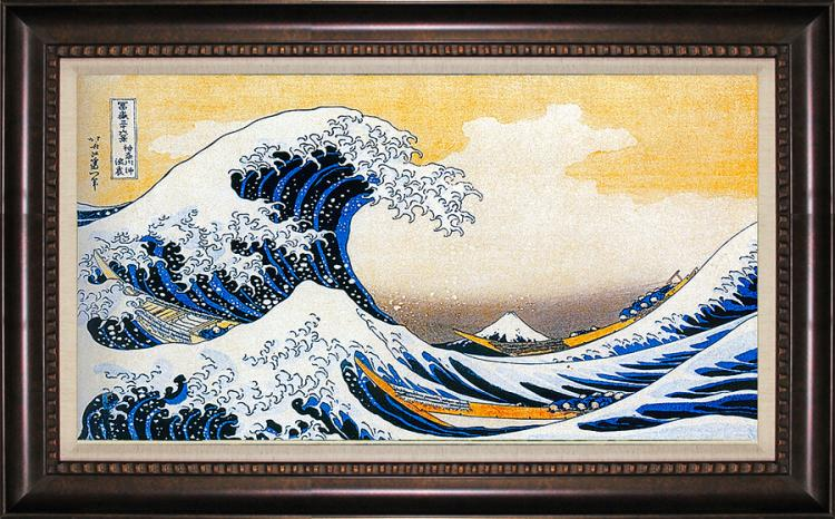 The Great Wave After Hokusai