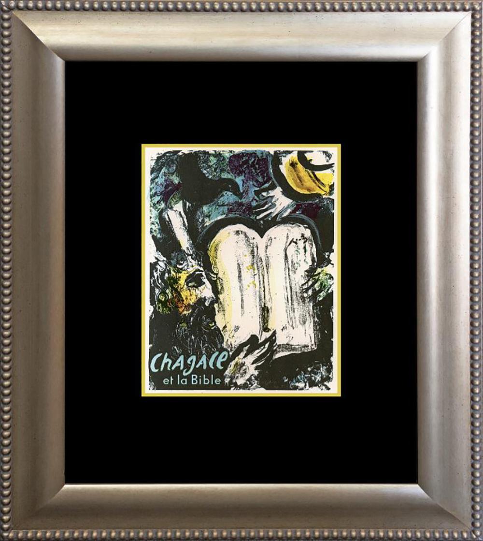 Marc Chagall Lithograph 1970