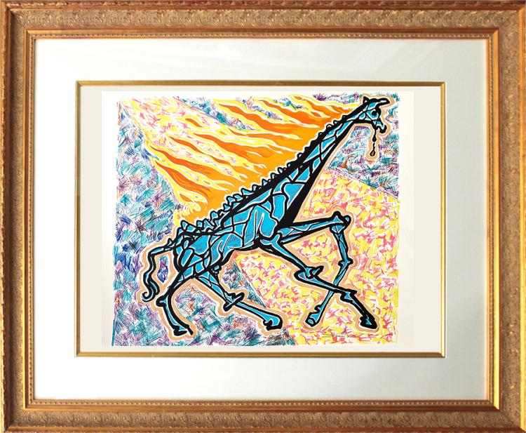Salvador Dali Les Vitraux Suite Burning Giraffe Original Lithograph from 1976 Limited Edition
