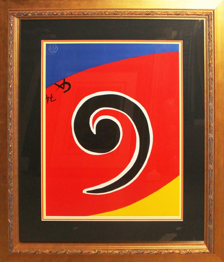 Alexander Calder Original Lithograph SkySwirl Apostrophe