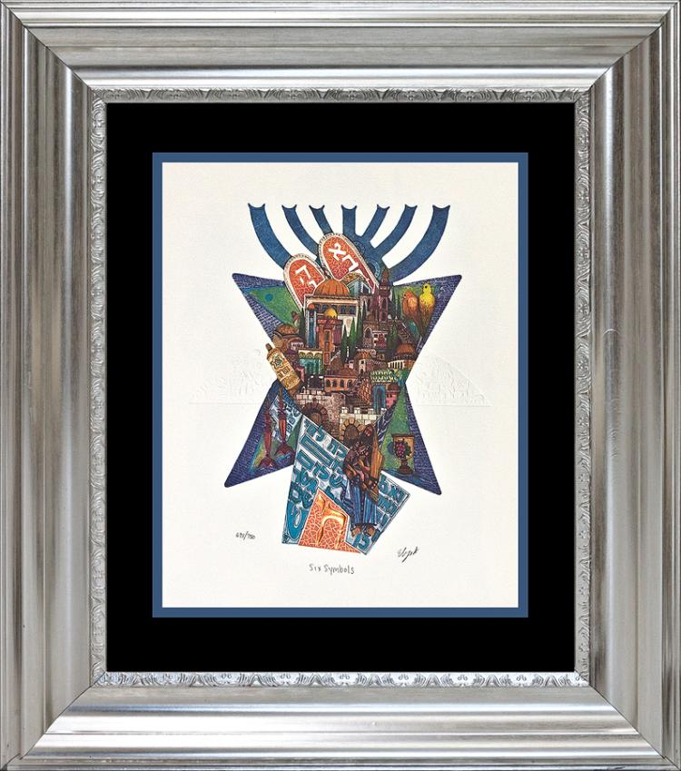 Amram Ebgi limited edition Lithograph signed in pencil