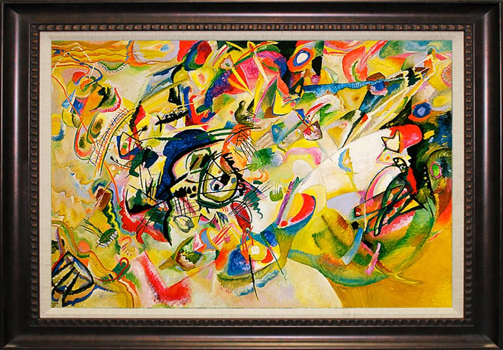 After Kandinsky-Limited Edition Composition VII