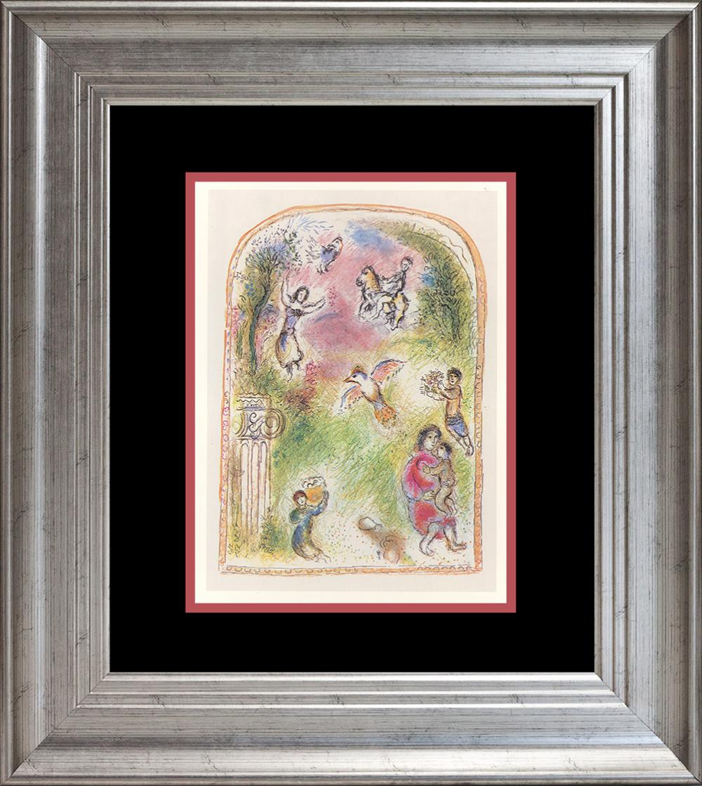 Lot 3063: Marc Chagall Lithograph from 1965