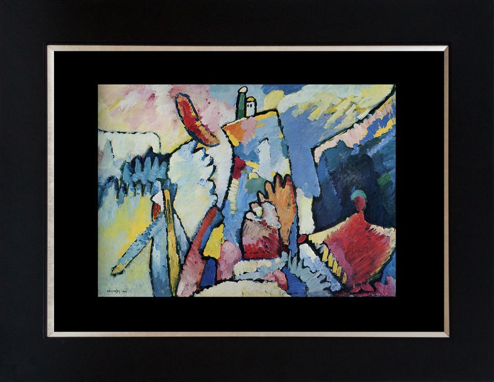 Lot 3094: Kandinsky Lithograph from 1967
