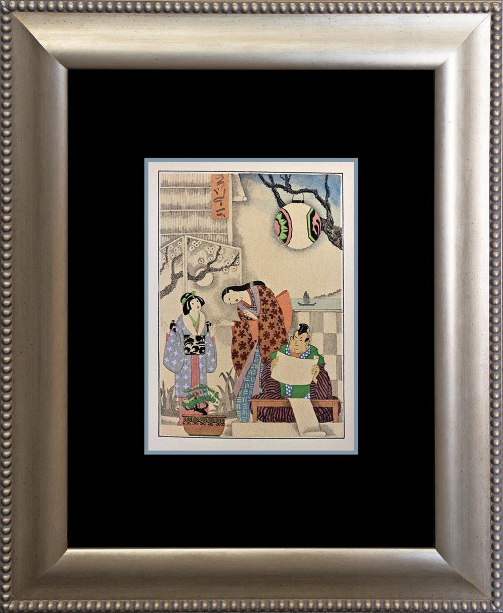 Lot 3216: Madame Chrysantheme from 1936 hand colored pochoir lithograph
