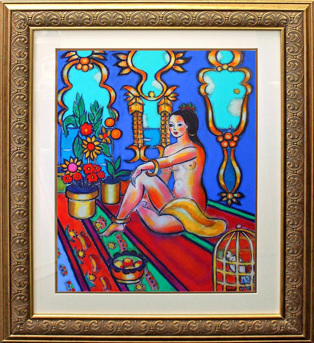 Lot 3240: Katherine Arion Hand Signed Limited Edition