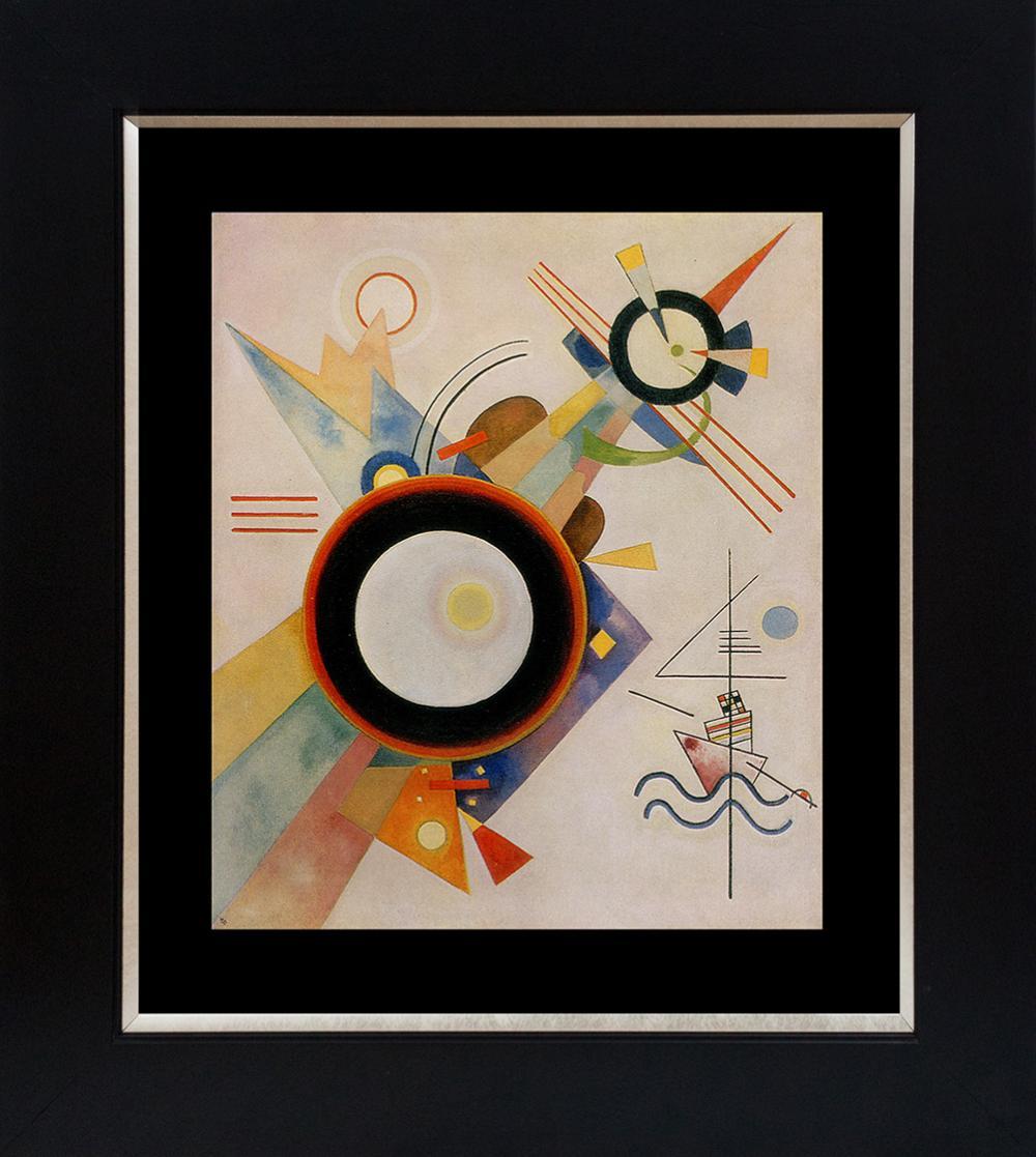 Lot 3260: Kandinsky Giclee on paper