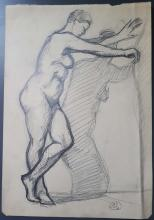 Aristide Maillol (1861-1944) Pencil Drawing 4