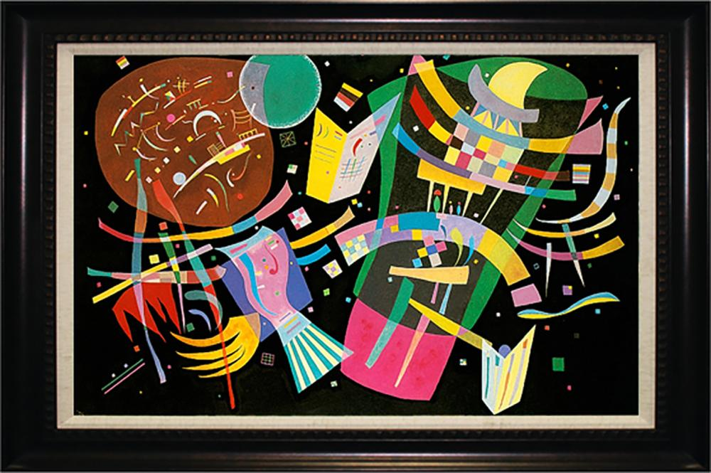 Kandinsky Limited Edition-Composition X