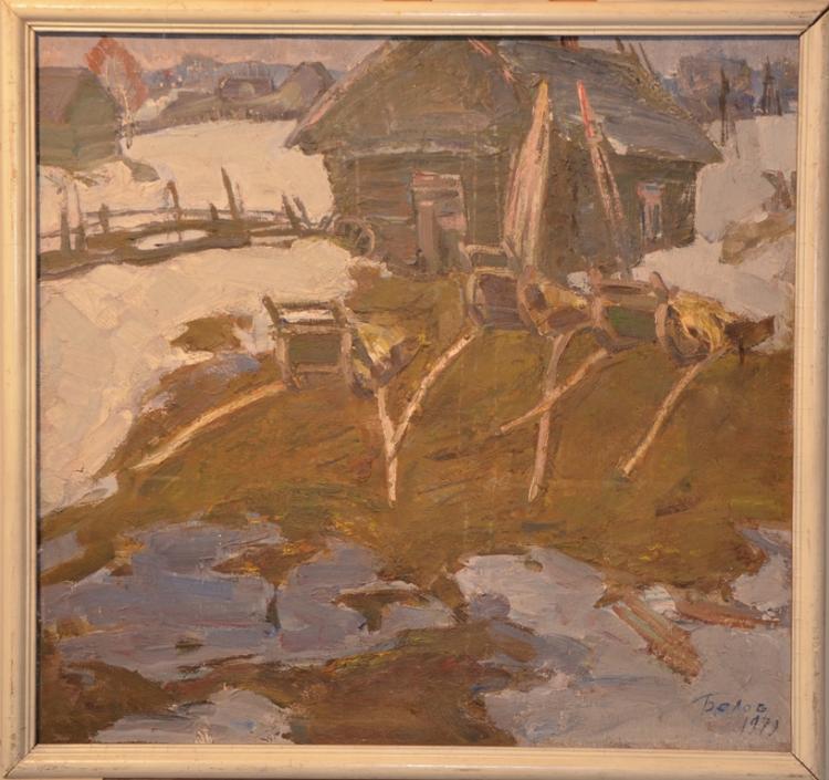Victor BELOV (1925-2000) Russian - Ukrainian