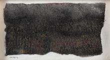 "IÑAKI GARCÍA ERGÜÍN (Bilbao, 1934) - ""Mar de lava. Lanzarote"""