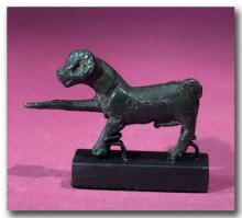Luristan Bronze Pin with Ram, c. 1000 B.C.