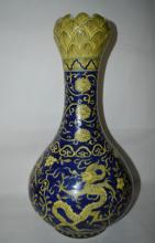 Blue Ground Yellow Glazed Garlic Head Vase