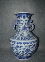 Chinese Blue and White Porcelain Double Ear Vase