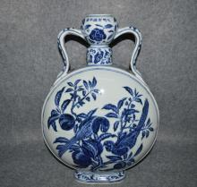 Chinese Blue and White Porcelain Flat Vase