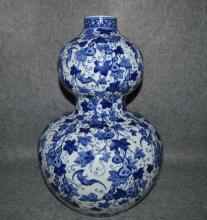 Chinese Blue and White Porcelain Gourd Vase