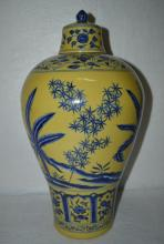 Chinese Yellow Glazed Porcelain Meiping Vase