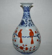 Blue/White Iron Red Porcelain Yuhuchun Vase