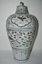Chinese Copper Red Porcleian Meiping Vase