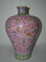 Chinese Blue and White Famille Rose Meiping Vase