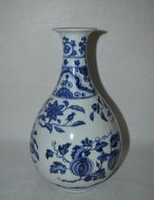 Chinese Blue and White Porcelain Yuhuchun Vase